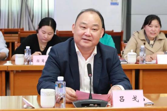 肥西县常委、副县长、经开区党工委第一书记吕戈致辞