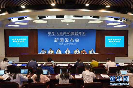 8月20日在教育部拍摄的新闻发布会现场。新华社记者 沈伯韩 摄
