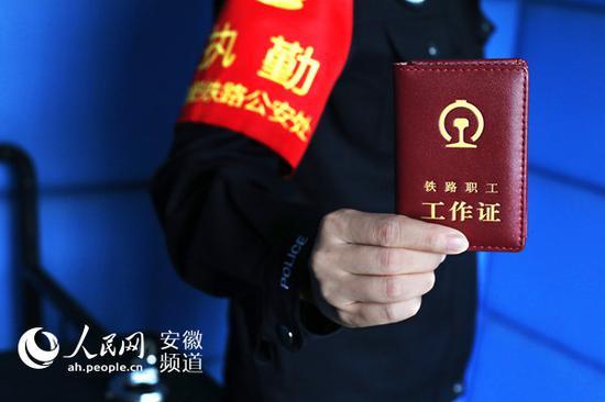 民警展示收缴证件