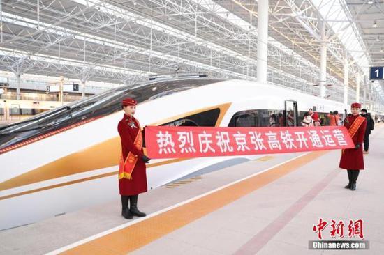 资料图:2019年12月30日,北京至张家口高速铁路(简称京张高铁)开通运营。中新社记者 蒋启明 摄