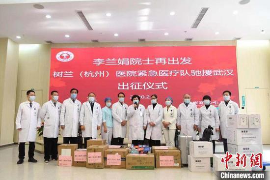 树兰(杭州)医院紧急医疗队驰援武汉出征仪式现场。 李晨韵 摄