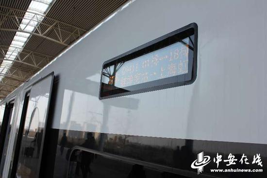 蚌埠开首趟复工列车 632名蚌埠籍