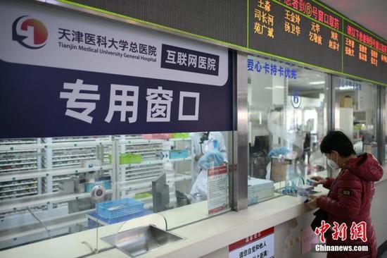 3月4日,天津医科大学总医院,一名患者在药房取药。中新社记者 佟郁 摄
