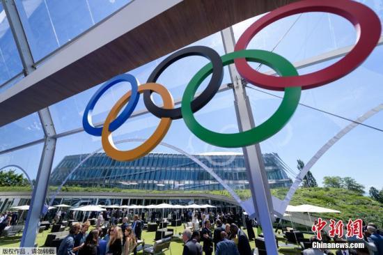 资料图:国际奥委会新总部大楼落成剪彩仪式在瑞士洛桑举行,包括国际奥委会主席托马斯・巴赫等出席。