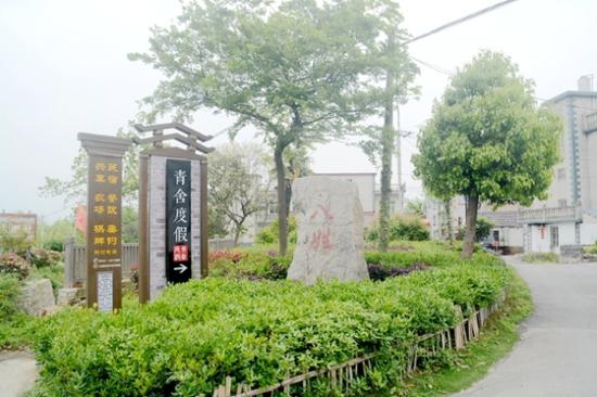 """马鞍山市逾3万人成功摘掉""""贫困帽"""""""