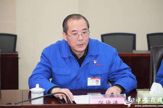 安徽叉车集团有限责任公司党委书记、董事长张德进致辞