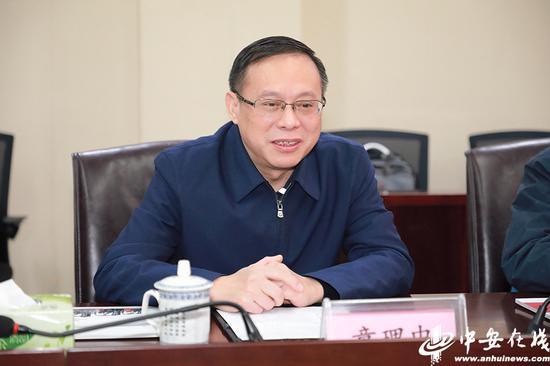 安徽新媒体集团总经理章理中致辞