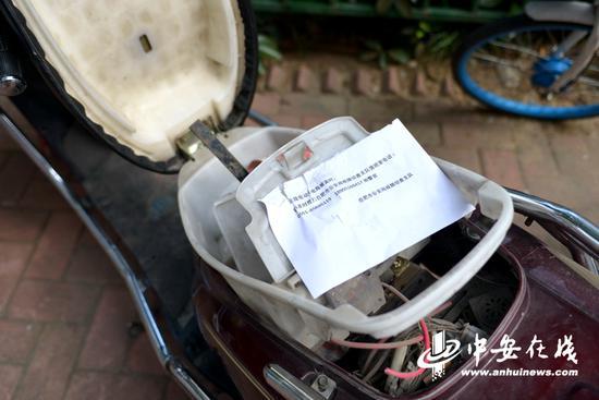 合肥公安提醒市民遇电瓶车被盗及时报警