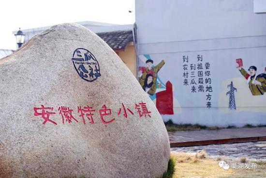三瓜公社(南瓜村)