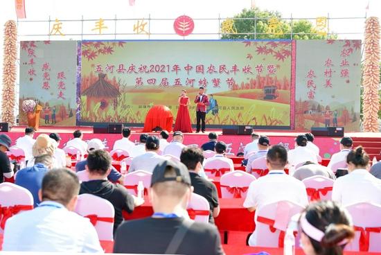 庆祝2021年中国农民丰收节暨第四届五河螃蟹节举行