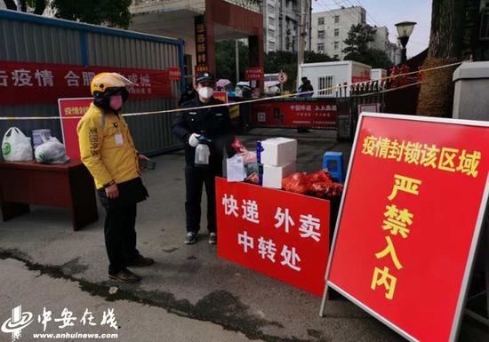 http://www.ahxinwen.com.cn/wenhuajiaoyu/121189.html