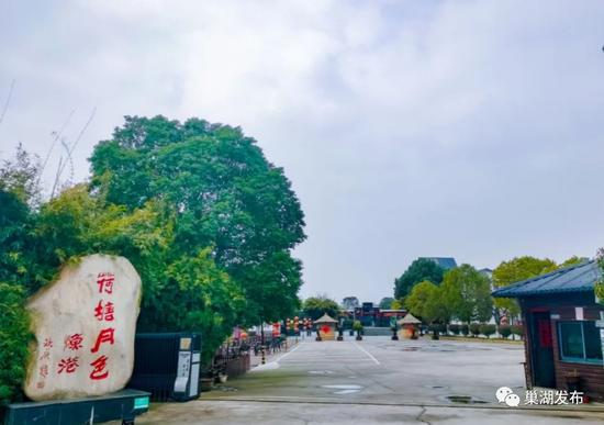 荷塘月色渔港(中庙)