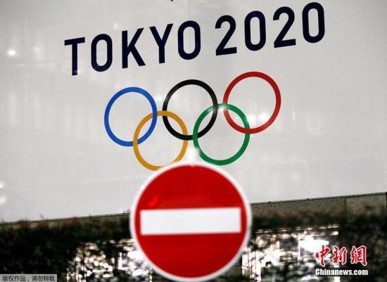 当地时间3月23日,随着原定于7月24日开幕的东京奥运会日益临近,日本东京街头随处可见奥运元素。