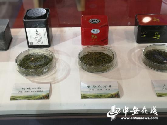 60家知名茶企、31个茶叶区域公用品牌组成安徽展团
