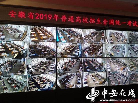 安徽省考试院的高清监控大屏上,可以清楚的看到考生的一举一动。