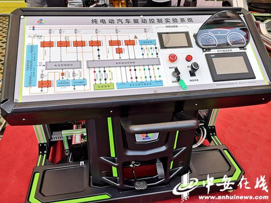 新能源汽车实验系统展示