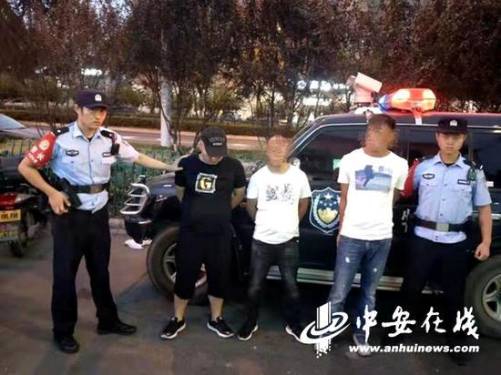 嫌疑人被抓获