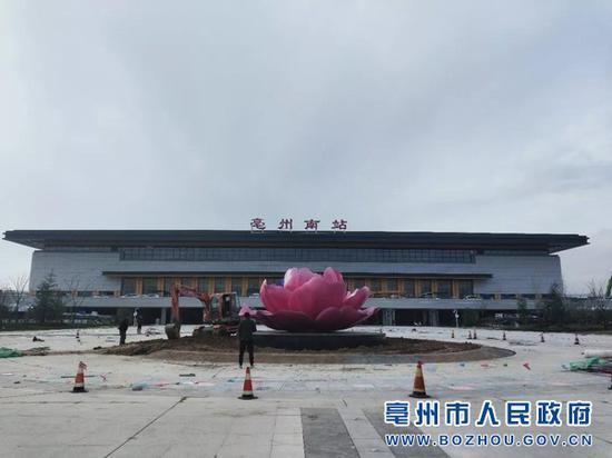 亳州南站外观及站前广场