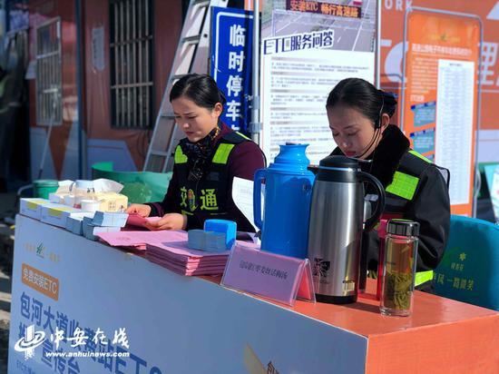 包河大道收费站ETC推广宣传台