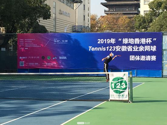 安徽省业余网球赛激情开拍