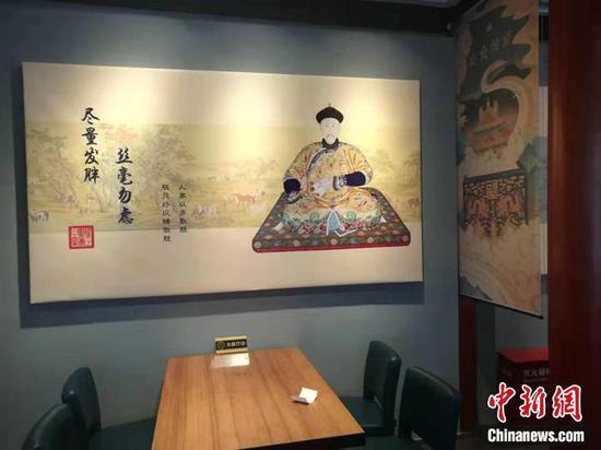 资料图:故宫餐厅内一角。钟欣 摄