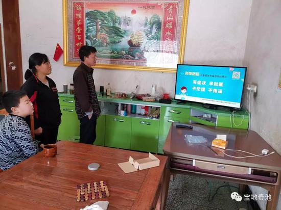 """""""政民通""""智慧平台宣传"""