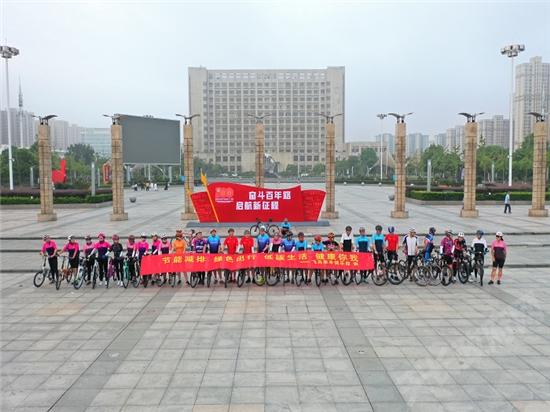 天长市:低碳生活 绿色骑行