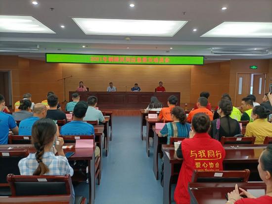 铜陵:召开2021年铜陵民间应急救灾动员会