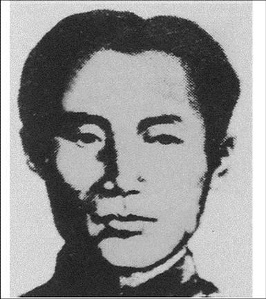 杨兆成烈士
