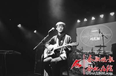 20岁的刘天阳
