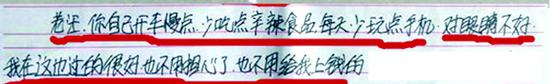 郑厚会写给汪诚的信(节选)