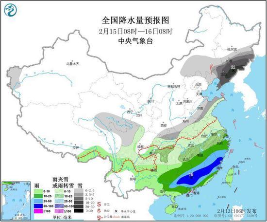 图6 全国降水量预报图(2月15日08时-16日08时)