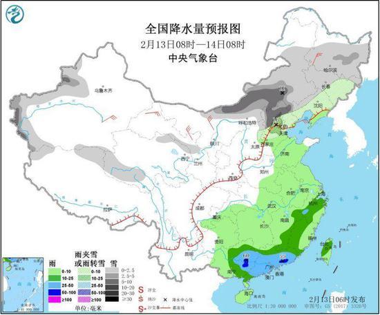 图4 全国降水量预报图(2月13日08时-14日08时)