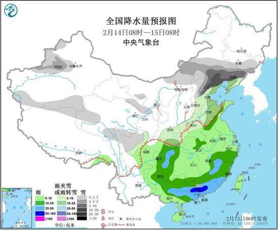 图5 全国降水量预报图(2月14日08时-15日08时)