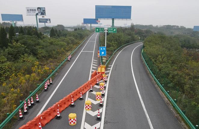 """芜合高速部分匝道封闭 请收好 """"绕行指南"""""""