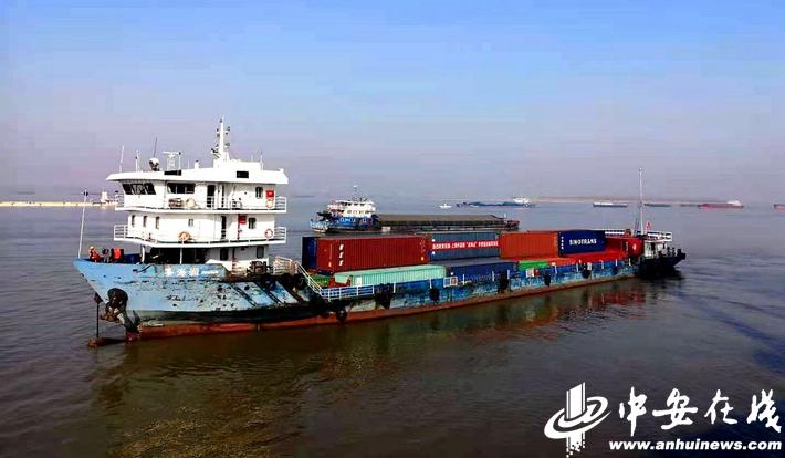 """安徽开通芜湖-上海外高桥""""点到点""""外贸直达航线"""