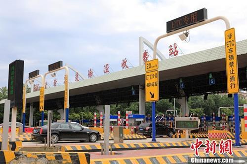 资料图:在沪渝高速徐泾收费站,车辆从ETC专用车道通行。中新社记者殷立勤摄
