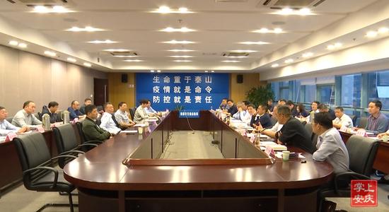 安庆五个考察团在长三角地区开展考察活动