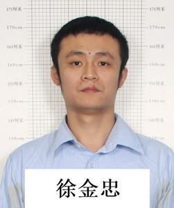 徐金忠,外号巴弟,32岁,寿县寿春镇人。
