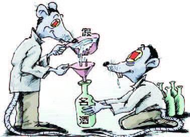 """换个瓶子 廉价散装酒变身""""贵族"""""""