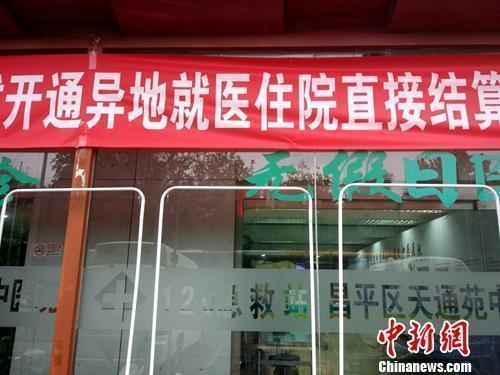 资料图 中新网记者 李金磊 摄