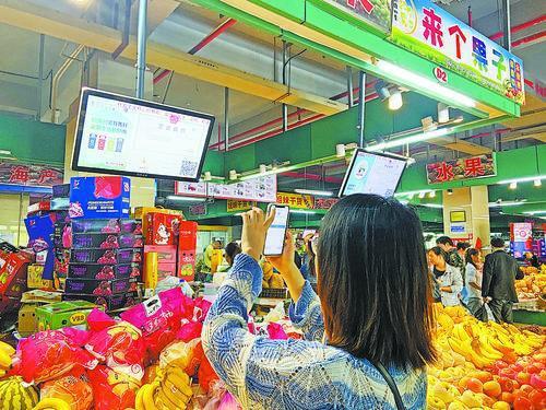 马鞍山:信息化改造让菜市场焕然一新