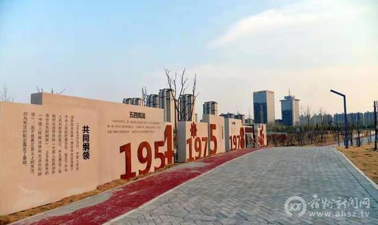 宿州市建成全省规模最大宪法主题广场