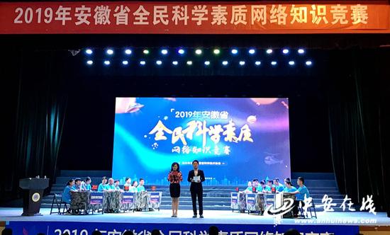 http://www.ahxinwen.com.cn/anhuifangchan/70939.html