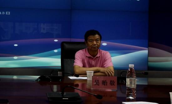 安徽省开发区协会会长吴贻敬总结讲话