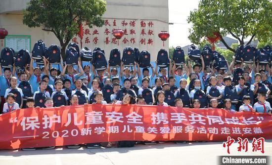 9月7日,2020年新学期儿童关爱服务活动走进安徽庐江。 韩苏原 摄