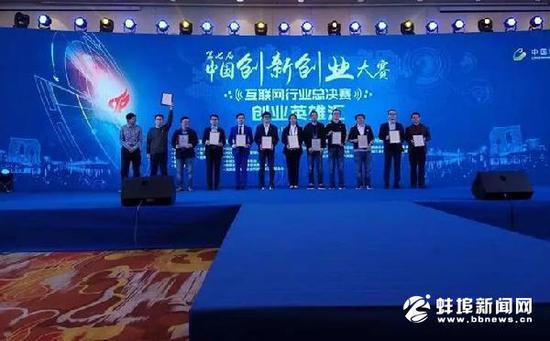 蚌埠市两家企业闯入全国总决赛