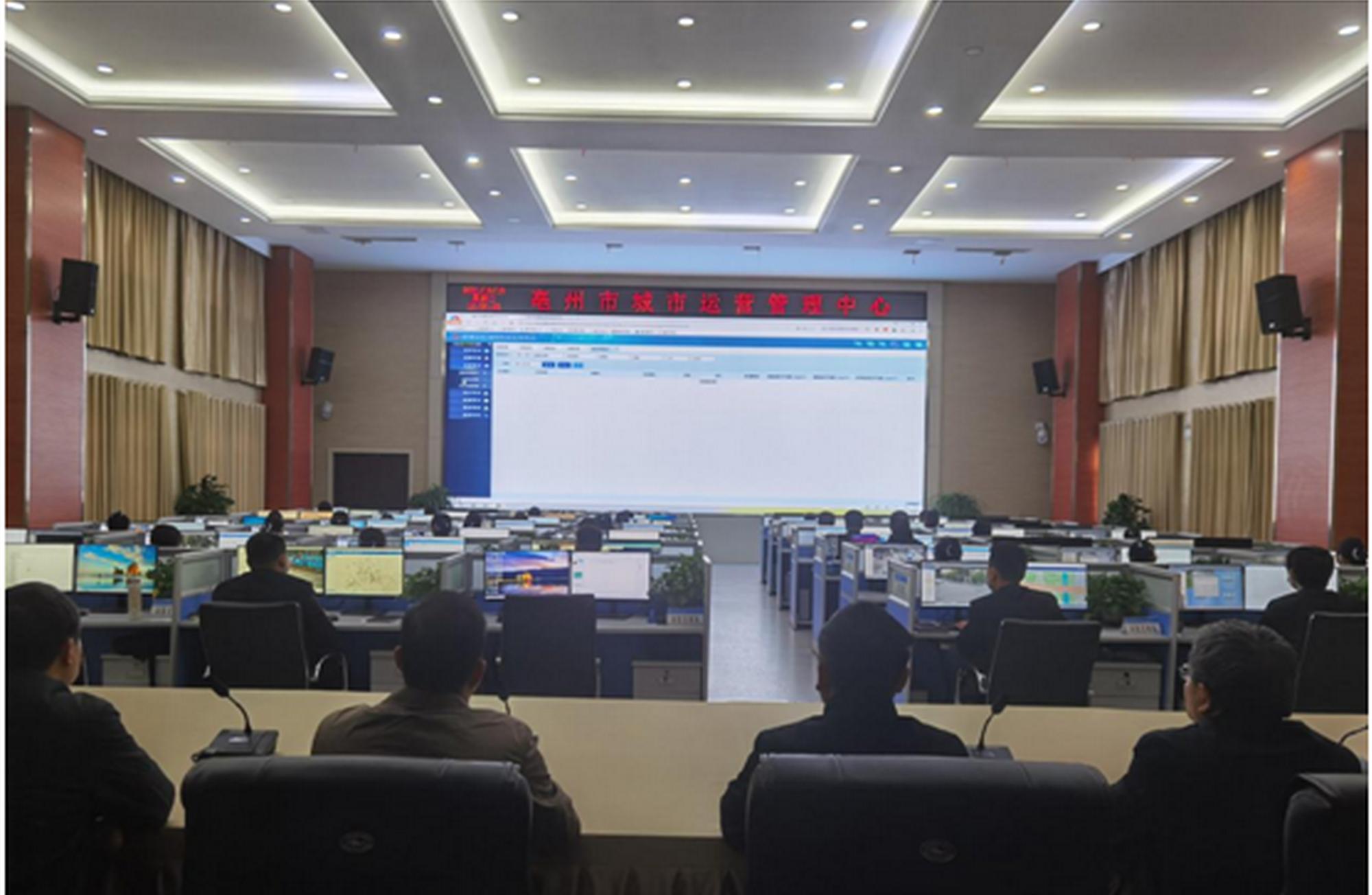 安徽省生态环境保护协会赴亳州进行专题调研