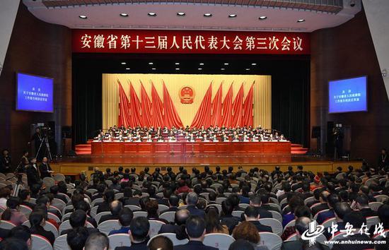 1月16日下午,省十三届人大三次会议在安徽大剧院胜利闭幕。(摄影 许梦宇、刘玉才)