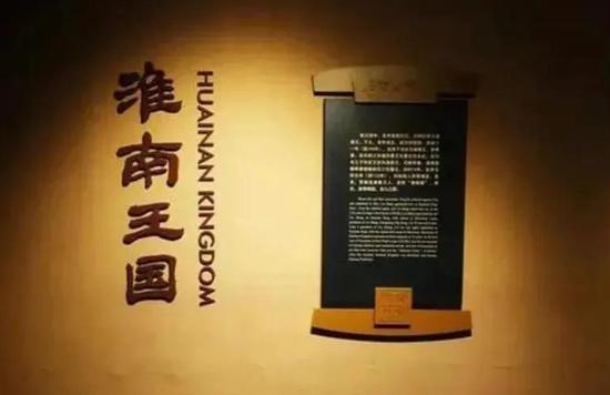 寿春镇寿县博物馆(图源:淮南文化和旅游发布)